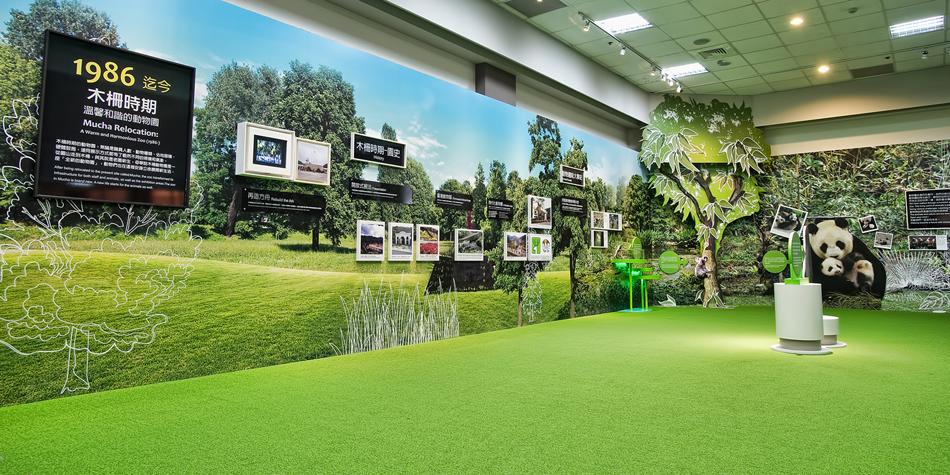 台北市立动物园建园百周年园史展示